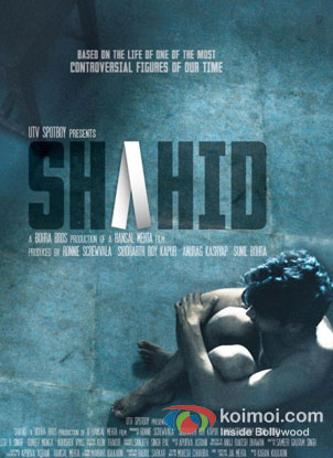 Shahid-Movie-Poster-Review