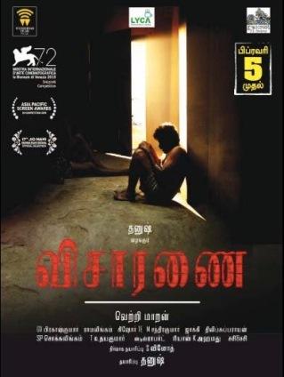 visaranai_film_release_poster