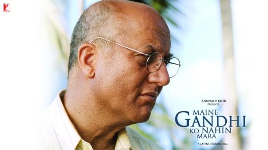 maine-gandhi-ko-nahin-mara_767x430